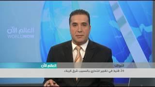 20 قتيلا في تفجير انتحاري بالمسيب شرقي كربلاء