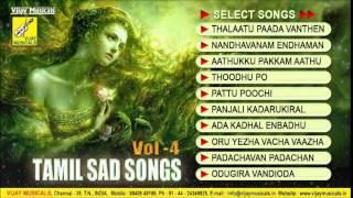 Tamil Sad Song Juke Box | SPB, KJY, Chithra, S.Janaki, Dr.Balamuralikrishnan, Malaysia Vasudevan