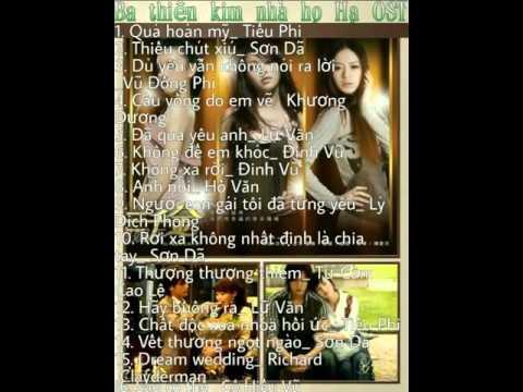 Ba thiên kim nhà họ Hạ OST (Chị em gái OST)
