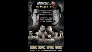 [LIVE] XIAOMI ROAD FC 049 IN PARADISE