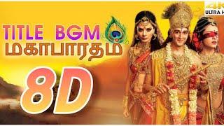 Mahabharatham bgm 8d