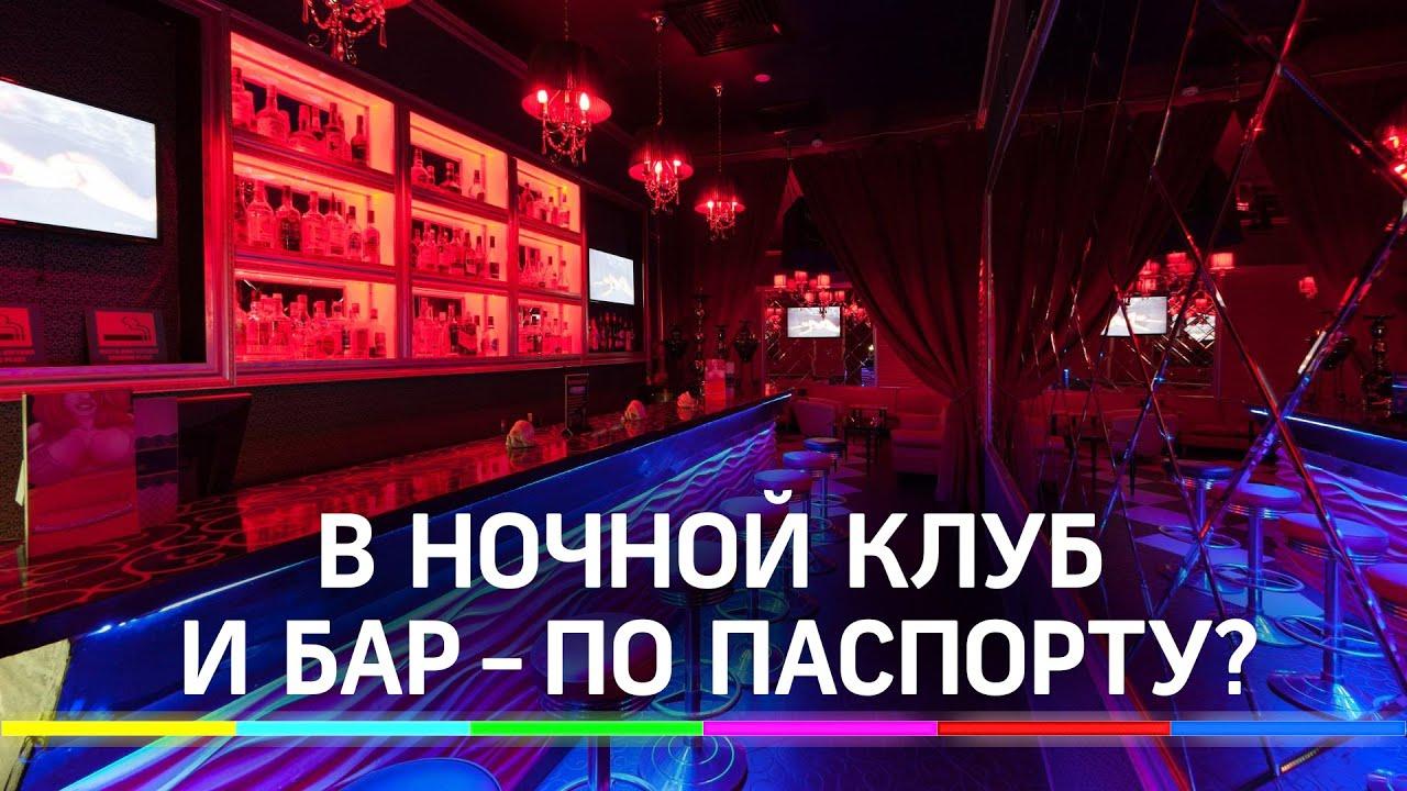 Клубы москвы по стилям доллс москва клуб