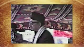From the Concluding Address, Jalsa Salana 28 December 1980