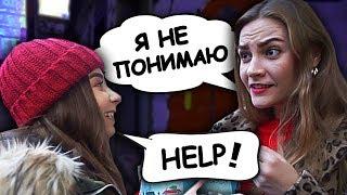 гОВОРИМ 24 ЧАСА ПО-АНГЛИЙСКИ В РОССИИ