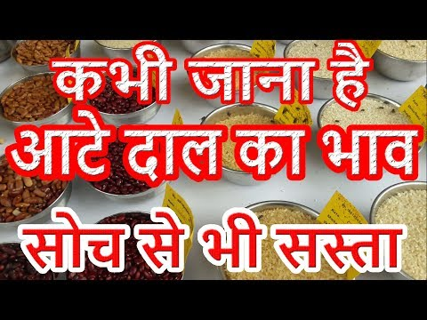 Dry Fruits, Dal, Masale Wholesale Bazar   cheapest Dry Fruits Market   Naya Bazar Khari Baoli