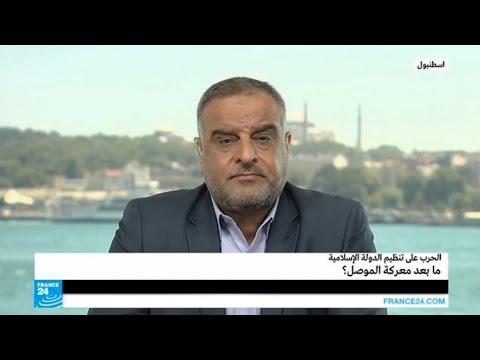 ...الحرب على تنظيم -الدولة الإسلامية-.. ماذا بعد معركة ال  - نشر قبل 12 دقيقة
