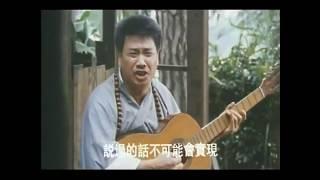 [Funny]《吻别》(Nụ Hôn Biệt Ly) || Trương Học Hữu