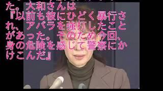 三田佳子次男また警察沙汰!元・乃木坂46メンバーへ暴行騒動.