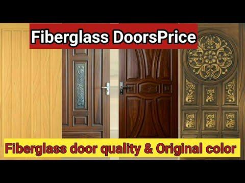 Fiberglass Door Price/Fiberglass door Colour/Fiberglass Door Quality/4 in 1 Business Arts