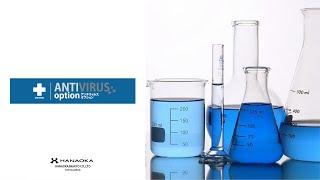 抗ウイルス製品・サービス|アンチウイルスオプション|花岡車輌株式会社
