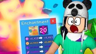 MORE FUN UPDATE OF ALL   ROBLOX (Bubble Gum Simulator)