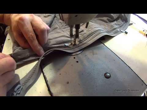 Как втачать молнию в куртку