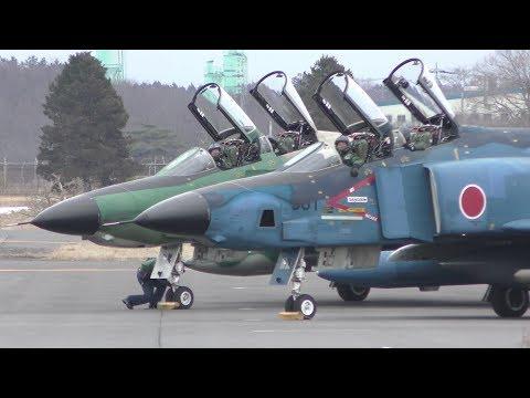 ✈[4K] 501SQ RF-4E/EJ 2nd 3機の離陸(百里基地/茨城空港)