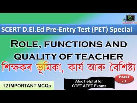 SCERT DElEd PET Special   Role, Functions & Quality of Teacher   MCQ Set   EduCareGK