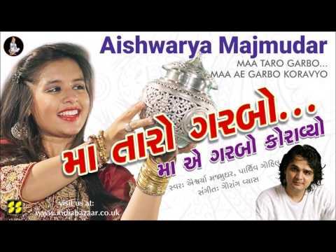 Maa Taro Garbo.Maa A Garbo | મા તારો ગરબો..માઅે ગરબો | Aishwarya Majmudar,Parthiv Gohil|Gaurang Vyas