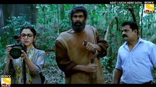 Hathi Mere Sathi Full Movie Hindi Dubbed Release | Rana Daggubati New Movie Trailer | Kadaan Movie Thumb