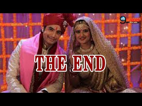 KASAM LAST EPISODE: तनुजा इस तरह बनेगी रिषि की दूल्हन, शो हुआ OFF-AIR| RISHI TANUJA AGAIN TOGETHER thumbnail