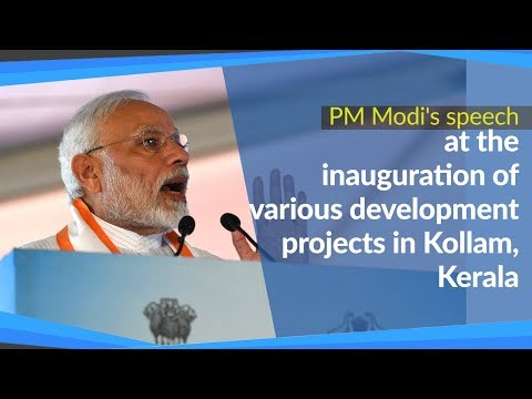 PM Modi's speech at the inauguration of various development projects in Kollam, Kerala | PMO