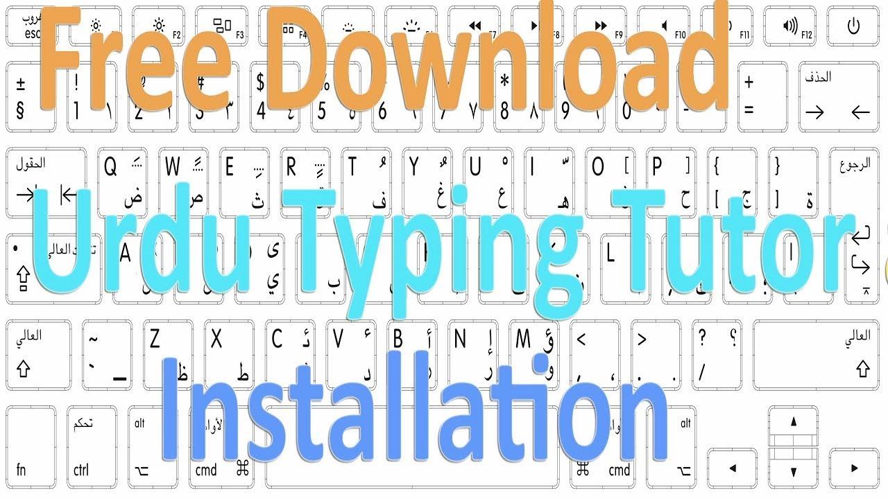 urdu typing tutor software free download
