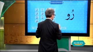 Kur'an Öğreniyorum 2. Sezon 10.Bölüm | Damme Harekenin Uzatılan Konumu 2017 Video