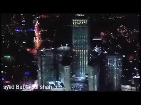 Hazir Hain Tere Darbar Mein Hum Allah ha Karam Allah naat new 2018