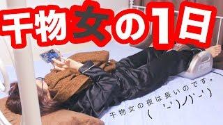 【寝れない】かわにしの夜の過ごし方\(^o^)/!