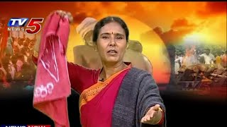 Vimalakka Song on The  Greatness of SC Community : TV5 News