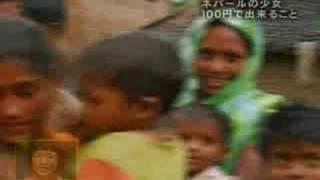 南アジアの最貧国ネパール。 不衛生な井戸水が原因で蔓延する病に苦しむ人々。 少女カサンドラは感染症で不自由になった弟の面倒を一生懸命みていた。 石川梨華が ...