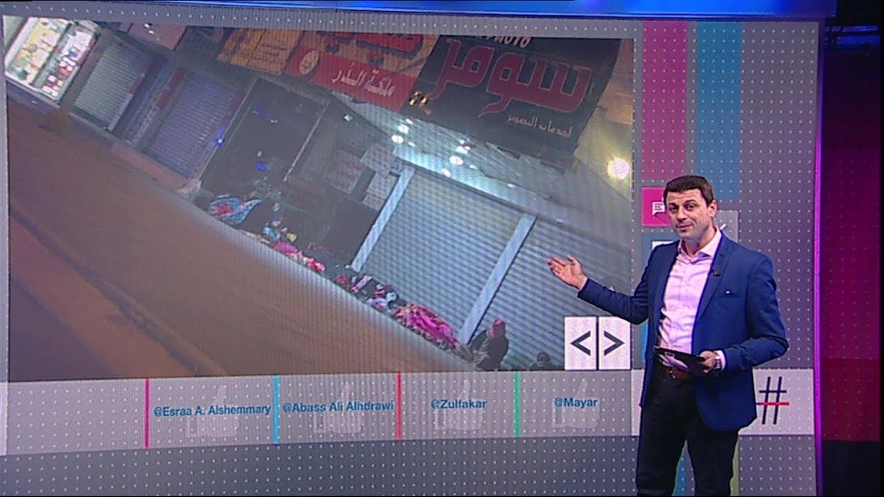 بي_بي_سي_ترندينغ: مرضى عراقيون يبيتون لليالي أمام أبواب العيادات الخاصة