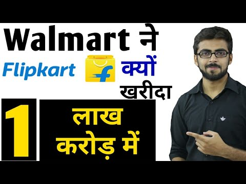 Flipkart SOLD to Walmart for $16 Billion | Why did Walmart buy Flipkart in HINDI | Case Study