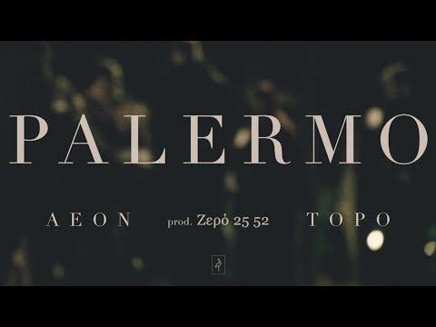 Aeon x Topo - Palermo (prod. Ζερό 25 52) | Official DIY Video