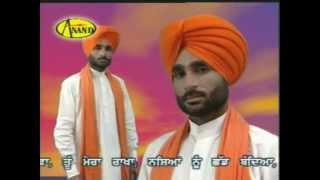 Kabal Rajsthani || Guru Ram Das  || New Punjabi Song 2017|| Anand Music