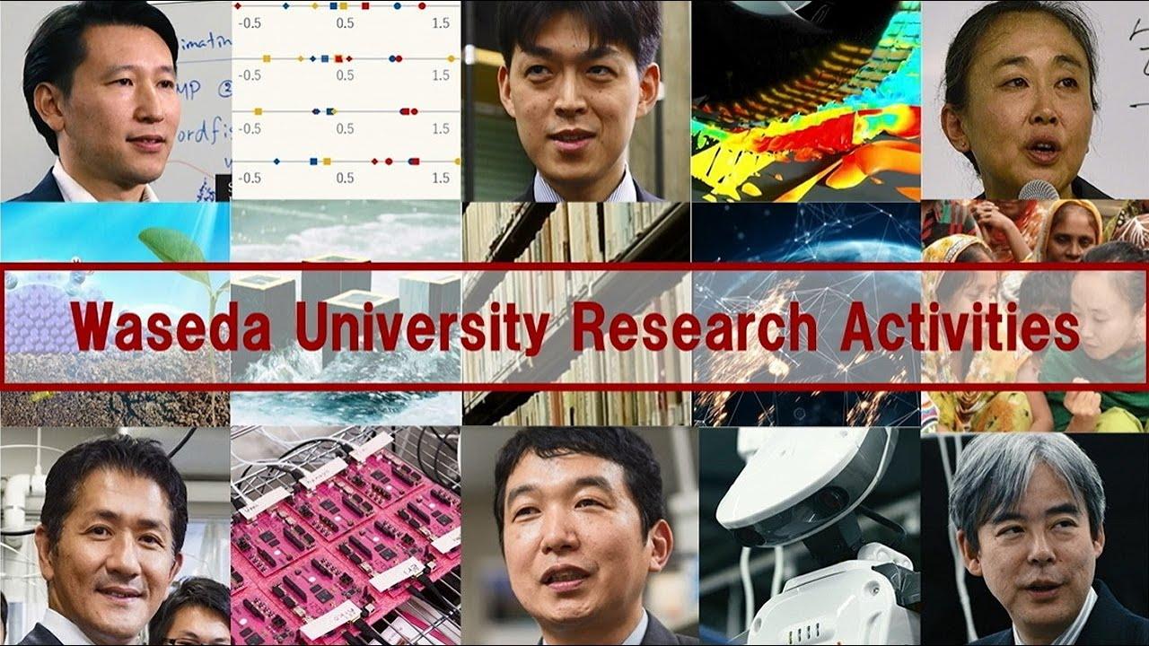 Waseda University Research Activities (English Version)