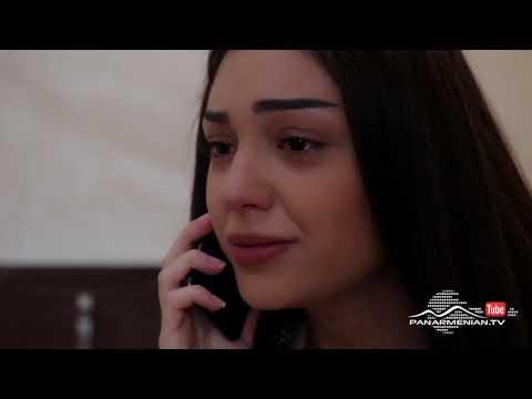 Մոր խոստումը, Սերիա 74 / Mother's Promise / Mor Khostumy