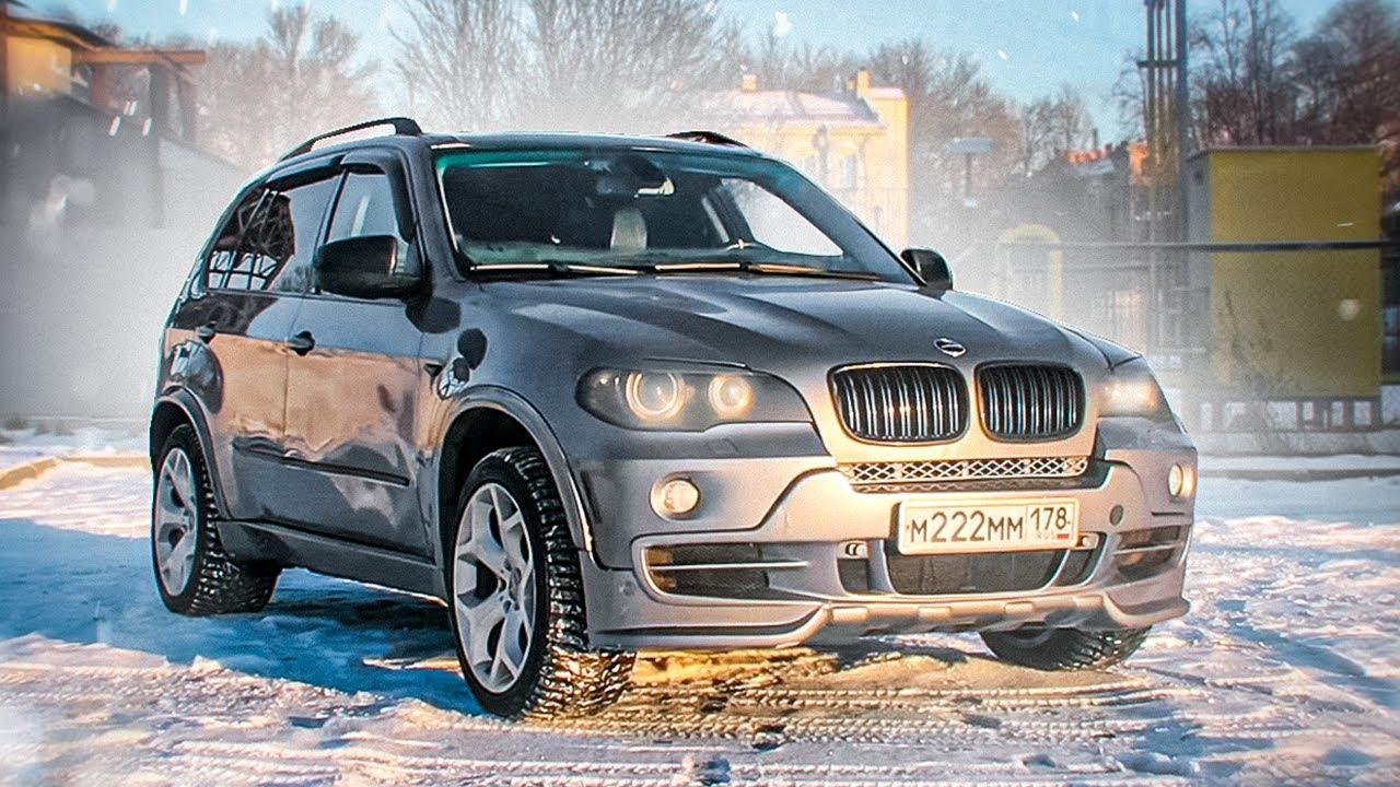 МОЙ НОВЫЙ BMW Х5 - Часть 1. Ремонт!