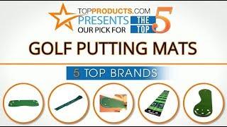 Best Golf Putting Mat Reviews 2017 – How to Choose the Best Golf Putting Mat