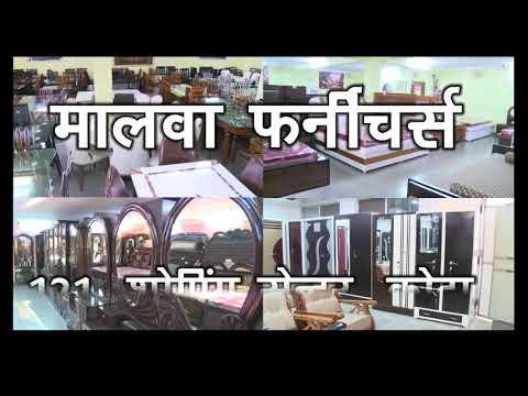 Malwa furniture 2017
