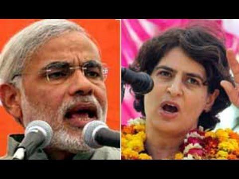 War Of Words: Priyanka Gandhi & Narendra Modi