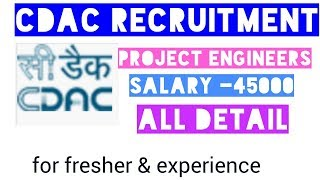 CDAC Noida Recruitment 2019 – 163 Project Engineer, Project Associate & Project Manager