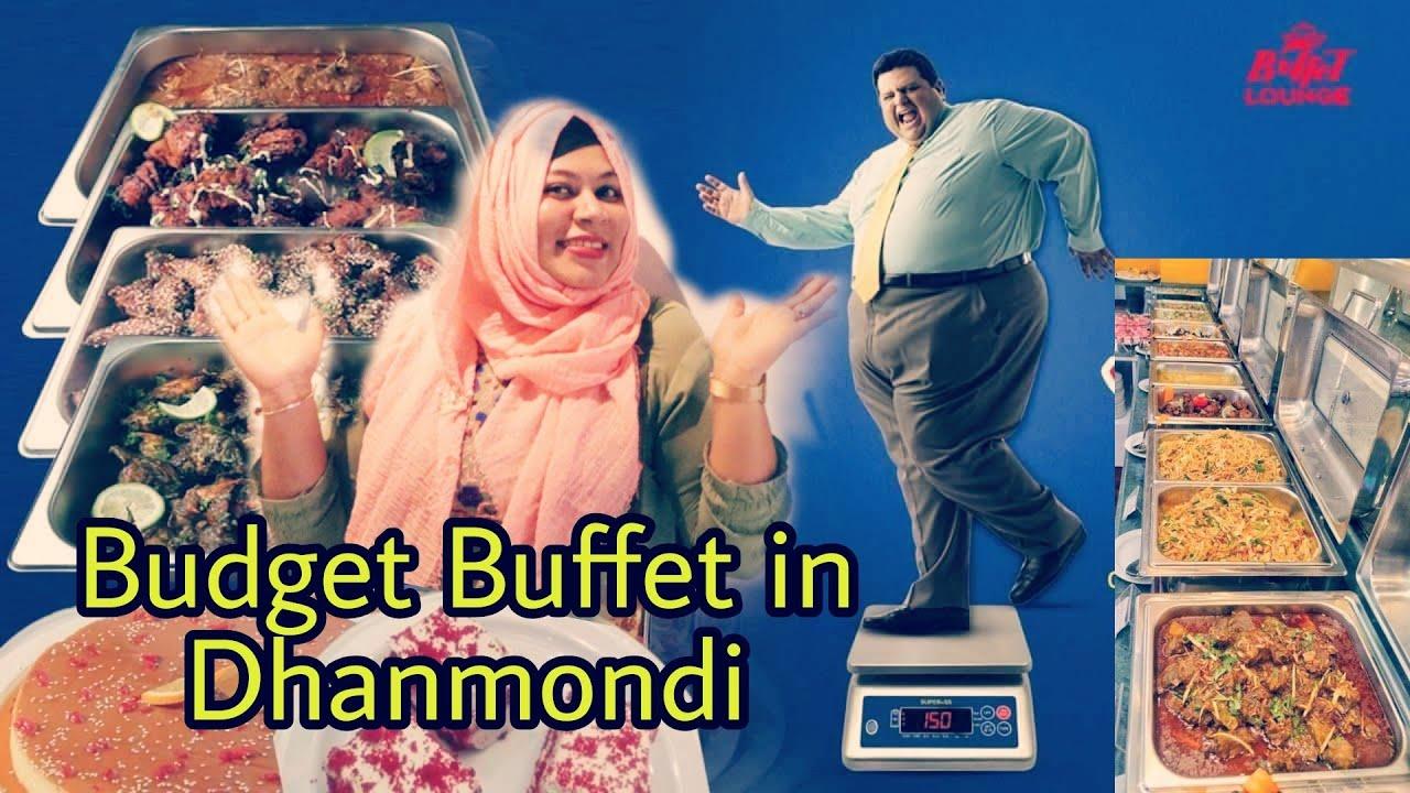 The Buffet Lounge. ওজন যত ডিসকাউন্ট তত।। Budget Buffet in Dhanmondi. 60+ items for Lunch.