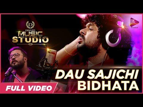 Dau Sajichi Bidhata | Official Full Video | Sashank Sekhar | Tarang Music