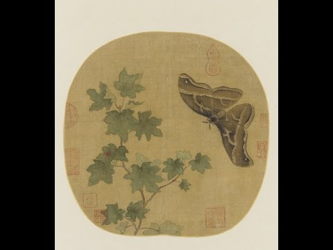 Chinese Paintings in the Freer-Sackler Gallery Collection, Music by Israel Kamakawiwoʻole