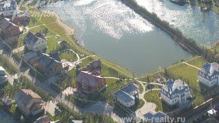 видео Коттеджные поселки Каширское шоссе , таунхаусы, дома и участки