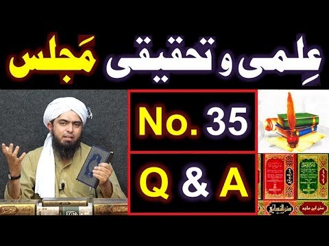 35-ILMI-o-Tahqeeqi MAJLIS (Open Q & A Session) with Engineer Muhammad Ali Mirza Bhai (04-Nov-2018)