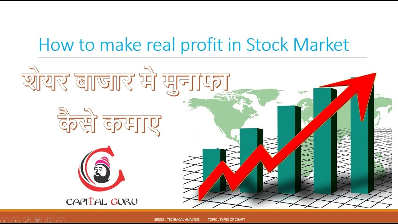 money market trading strategies Posts about money market trading strategies written by ishmael chibvuri.