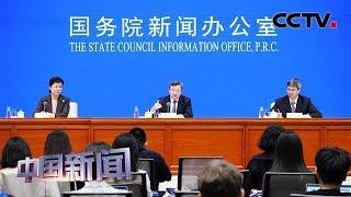 [中国新闻] 《区域全面经济伙伴关系协定》十五国结束谈判 | CCTV中文国际
