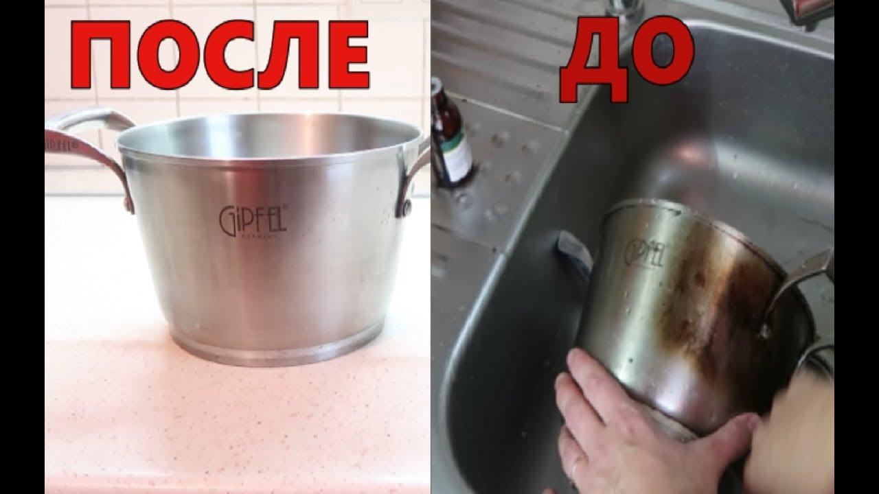 Отчистить корвалолом до блеска кастрюли? Проверяю бабушкин способ