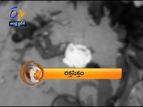 Andhra Pradesh | 7th April 2018 | ETV 360 1 PM News Headlines