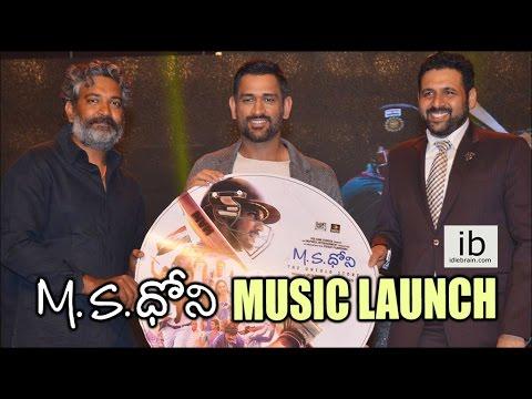 M S Dhoni music launch
