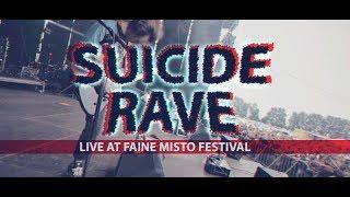 Смотреть клип Space Of Variations - Suicide Rave
